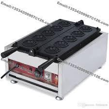 Free Shipping <b>5pcs Commercial</b> Use Non-stick <b>110v 220v Electric</b> ...