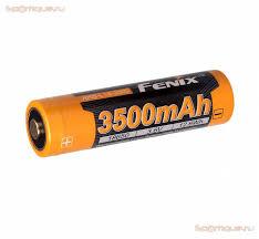 <b>Аккумулятор Fenix ARB</b>-<b>L18</b>-<b>3500 18650</b> Li-ion 3500 mAh ...