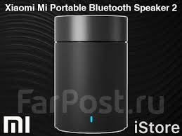 <b>Колонка Xiaomi Mi Portable</b> Bluetooth Speaker 2. Магазин iStore ...