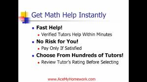 get instant expert math help pay later get instant expert math help pay later