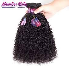 Monika Peruvian <b>Water</b> Wave <b>Hair</b> Bundles 100 Human <b>Hair</b> Weave ...