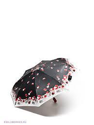 <b>Зонт Doppler</b> 439004 в интернет-магазине Wildberries.ru