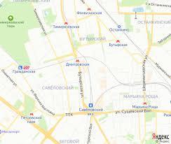 Цены «YouSexy» на Дмитровской в Москве — Яндекс.Карты