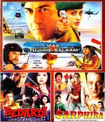 Image result for film (Sarphira)(1992)