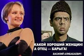 Вопрос ответственности российского руководства за оккупацию Крыма – открыт, - в МИД Украины ответили Путину - Цензор.НЕТ 3906