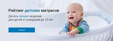 Матрасы в Ангарске от 2576₽ – купить недорого в интернет ...