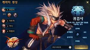 <b>Dungeon</b> & <b>Fighter</b> Mobile (KR) - Game reveal trailer - YouTube