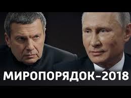 <b>Klipsch Forte</b> III, плейлист Союза: честнее, чем… | Владимир ...