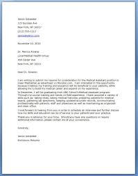 medical assistant cover letter sample inside medical assistant medical assistant cover letter sample inside medical assistant cover letter sample