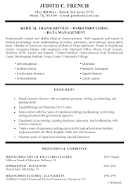 salary requirements in resumes template customer service cover letter qualifications in resume sample sample qualifications resume salary requirements