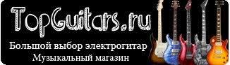 Когда встречаются дека и <b>гриф</b> / workshop / Jablog.Ru - гитара ...