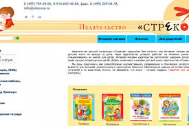 """<b>Стрекоза</b>"", издательство детских <b>книг</b>, книжки-игрушки ..."