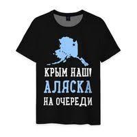 <b>Футболки</b> мужские VseMayki купить, сравнить цены в Воркуте ...