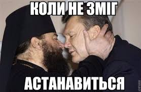 """Указ Януковича о """"выведении из гражданства"""" прокуроров - основание для нового уголовного дела, - Енин - Цензор.НЕТ 7542"""