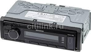<b>Автомагнитола KENWOOD KMM</b>-<b>105AY</b>, отзывы владельцев в ...