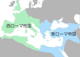 「527 東ローマ領土」の画像検索結果