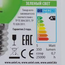 <b>Лампа</b> светодиодная <b>Uniel</b> Color шар E27 5 Вт свет зеленый в ...