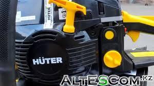 Цепная бензиновая пила <b>Huter BS</b>-<b>52M</b> message