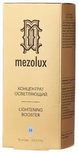 Librederm Mezolux Lightening Booster <b>Концентрат</b>-<b>осветляющий</b> ...