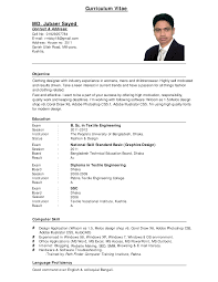 curriculum vitae cv example   job application for amazoncurriculum vitae cv example free cv examples templates creative downloadable fully example of a good curriculum