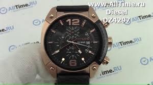 Обзор. Мужские наручные <b>часы Diesel</b> DZ4297 с хронографом ...