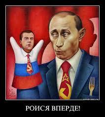Генсек НАТО призвал РФ оказать давление на террористов для выполнения Минских договоренностей - Цензор.НЕТ 7141