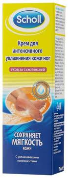 <b>Scholl Крем для интенсивного</b> увлажнения кожи ног — купить по ...