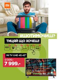 Мячи <b>Mikasa</b>, купить в Киеве - цены и продажа в интернет ...