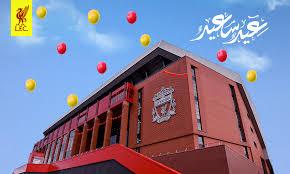 '<b>Eid Mubarak</b>' from Liverpool FC - Liverpool FC