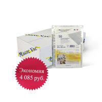 «<b>Пакеты для вакуумного упаковщика</b> 20 см» — Результаты ...