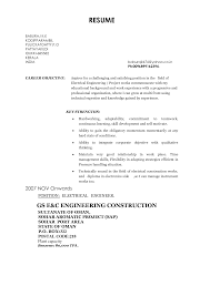 engineering resume objective info plc resume objective resume source chronological field service