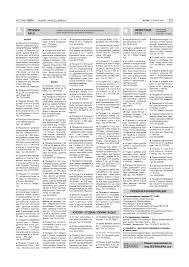 zinger маникюрный набор профессиональный 10 предметов zmsfe 801 2g
