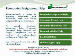 college application essay writing service best JFC CZ as how to write a college admission essay word technology and Sat essay writing  practice