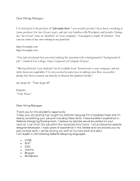 cover letter dear hiring manager my document blog cover letter dear hiring manager 3