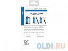 <b>Закаленное стекло</b> 3D с цветной рамкой (fullscreen) для iPhone ...