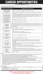 krl jobs apply online hr com pk public sector krl jobs 2016 apply online hr1384 com pk public sector organization