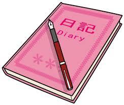 「寫日記」的圖片搜尋結果