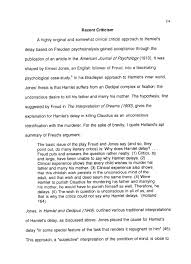 essay on hamlet hamlet tragedy essay essays on hamlet language in hamlet essay   henry v analysis essay