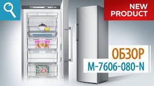 Морозильник <b>ATLANT</b> М-7606-080-N. Обзор модели ...