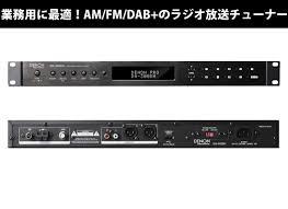<b>DENON 300DH</b> - AM-FM <b>тюнеры</b> - Источники звука - Звуковое ...