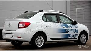 <b>Рейлинги APS 0226-02</b> Renault Logan 2014 new купить в ...
