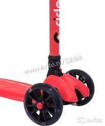 <b>Самокат 3</b>-<b>колесный</b> Stark 3D, 135/90 мм - Хобби и отдых, Спорт ...