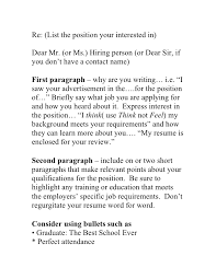 Figure out how to address your cover letter   Business Insider Cover Letter Templates Address Name Cover Letter Formate Title Professional Dear Hiring