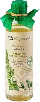 Купить Шампунь OZ! OrganicZone Очищение и нормализация ...