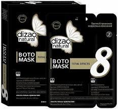 Дизао <b>ботомаска для лица и</b> шеи 8 признаков возрастных ...