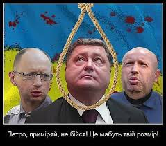 Риторика Онищенко меняется. Вначале он заявлял, что НАБУ отбирает у него бизнес, а теперь фактически признает, что там были схемы, - Сытник - Цензор.НЕТ 5372