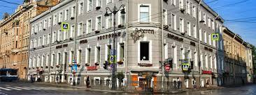 5th <b>corner</b> hotel St. Petersburg (Fifth <b>Corner</b> Hotel), comfortable ...