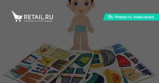 4 новые развивающие <b>игры для малышей</b> | Retail.ru