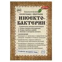 <b>Средства защиты</b> от насекомых купить недорого в интернет ...