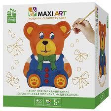 <b>Maxi</b> Art Набор для раскрашивания Керамическая копилка ...